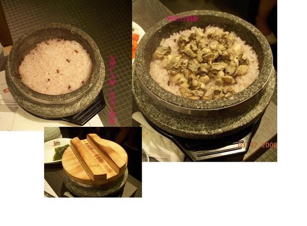 石鍋飯.JPG