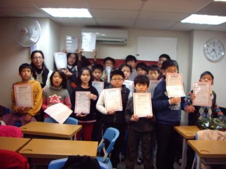 2011 ESI小學天才夏令營 -4.JPG