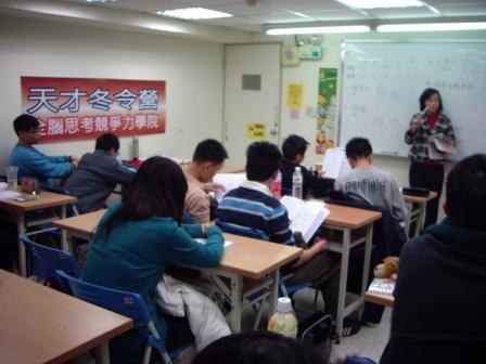 2011 ESI 國中高中學天才夏令營 -2.JPG
