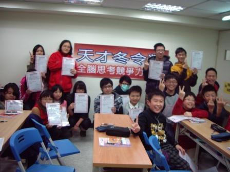 2011 ESI 國中高中學天才夏令營 -1.JPG