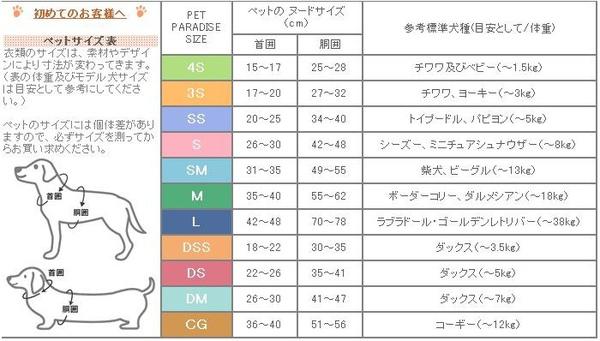 粉紅條紋圓點-19.9-s.JPG