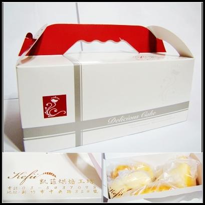 盒-1.jpg