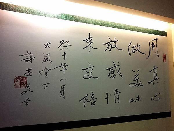 大溪 媽媽廚房 (3).jpg