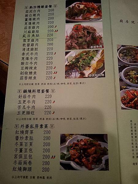 大溪 媽媽廚房 (20).jpg