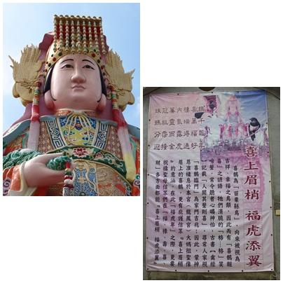 竹南龍鳳宮 (26).jpg