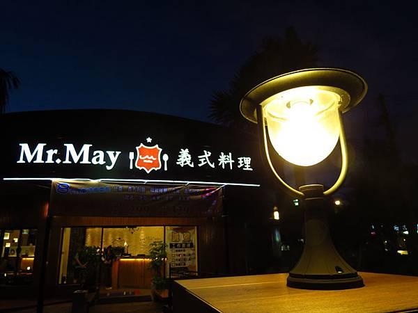中壢 Mr. May義式料理 (4).JPG