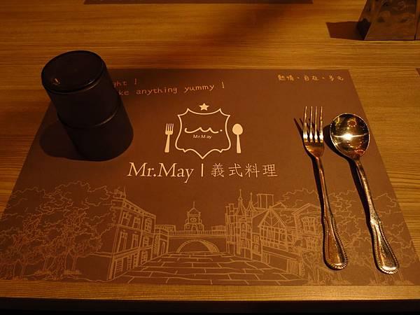 中壢 Mr. May義式料理 (6).JPG