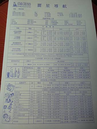 DSC03963