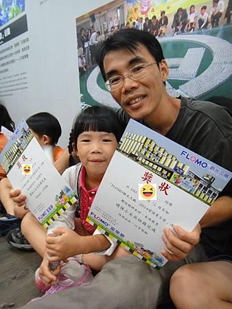 20140716-Southern-Kaohsiung-Flomo-34.jpg