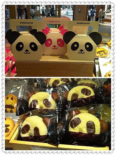 上野站的熊貓商品