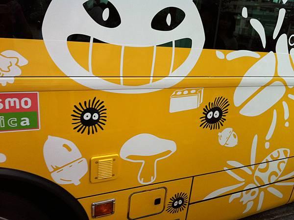 可愛的接駁公車