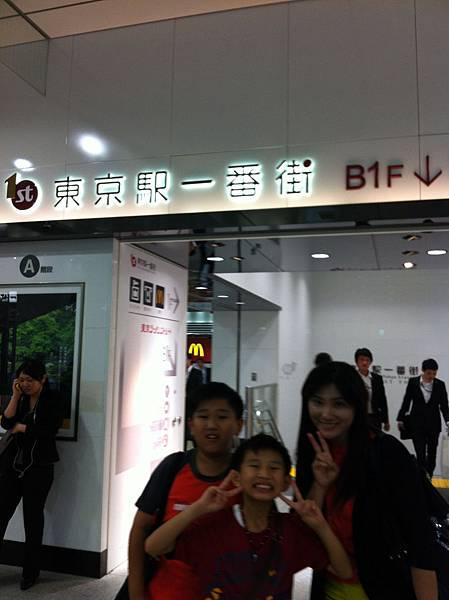 東京車站~東京一番街