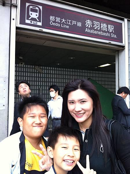 赤羽橋駅~~東京鐵塔~我們來了