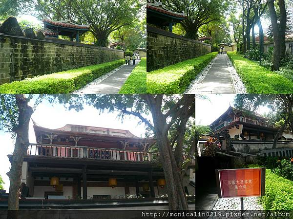 林家花園3.jpg