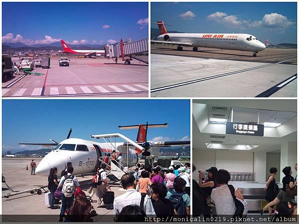 松山機場 1.jpg