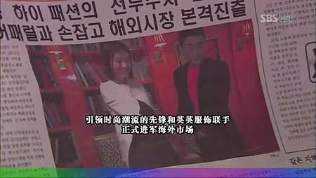 [TSKS][Fashion.king][010][KO_CN].rmvb_002551685