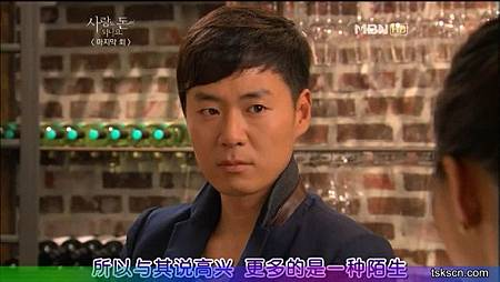 [TSKS][Can Love Become Money][020][KO_CN].rmvb_000410118