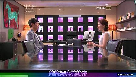 [TSKS][Can Love Become Money][020][KO_CN].rmvb_000737880