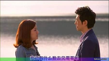 [TSKS][Can Love Become Money][020][KO_CN].rmvb_001285828
