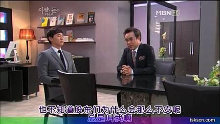 [TSKS][Can Love Become Money][020][KO_CN].rmvb_001407382