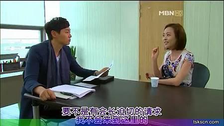 [TSKS][Can Love Become Money][020][KO_CN].rmvb_003585761