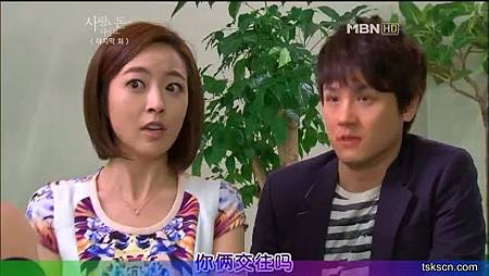 [TSKS][Can Love Become Money][020][KO_CN].rmvb_003691533