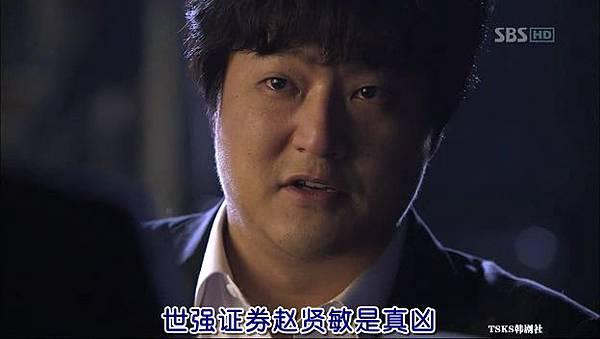 [TSKS][ghost][012][KO_CN].rmvb_000409484