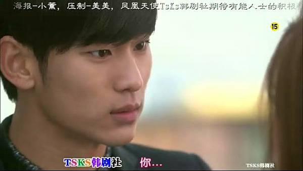[TSKS][Love.From.Star][003][KO_CN].rmvb_000039.081