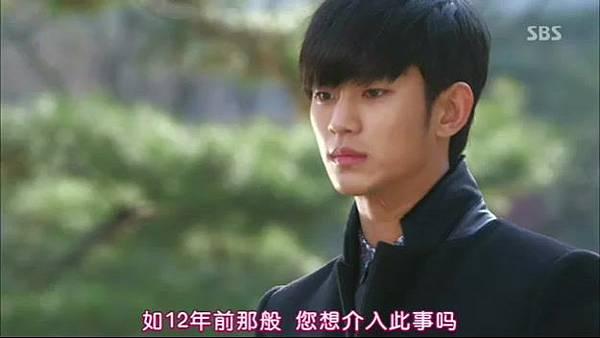 [TSKS][Love.From.Star][003][KO_CN].rmvb_000833.361