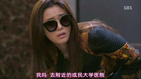 [TSKS][Love.From.Star][003][KO_CN].rmvb_001936.804