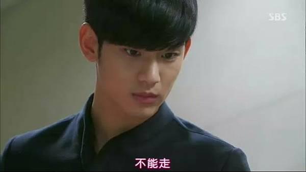 [TSKS][Love.From.Star][003][KO_CN].rmvb_002219.618