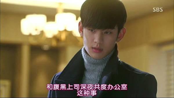 [TSKS][Love.From.Star][003][KO_CN].rmvb_003939.611