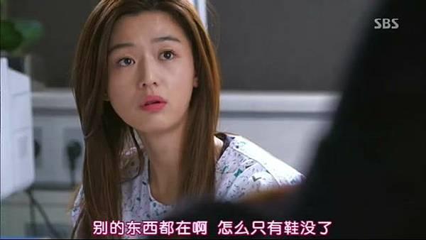 [TSKS][Love.From.Star][003][KO_CN].rmvb_005005.016
