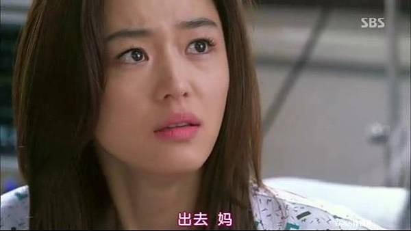 [TSKS][Love.From.Star][003][KO_CN].rmvb_004411.805