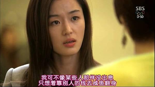 [TSKS][Love.From.Star][002][KO_CN].rmvb_005455.935