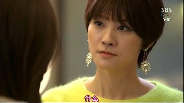 [TSKS][Love.From.Star][002][KO_CN].rmvb_005503.471