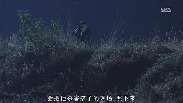 [TSKS]God's.Gift.14.Days.E16.720p.HDTV.x264-TSGQ.mkv_20140424_181600.468