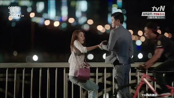 marriage not dating ost youtube downloader