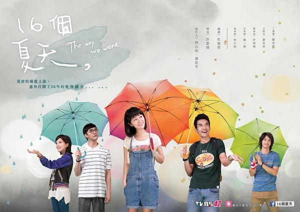 [Other] - 16 mùa hạ | 16 個夏天 | Lâm Tâm Như - Dương Nhất Triển - Hứa Vỹ Ninh  - Tạ Gia Kiến | VTV HD Thuyết mi | HDVietnam.com