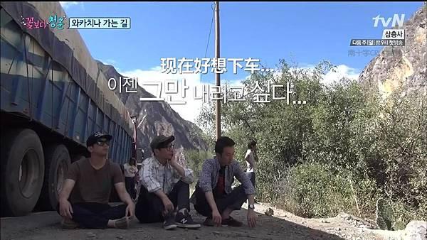 【南十字CRU】tvN.花样青春.E02.140808.全场高清特效中字.mkv_20140812_211439.515