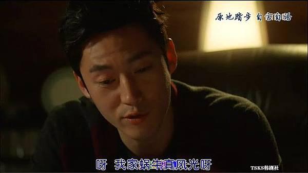 [TSKS][One.Night.Memory][013][KO_CN].rmvb_20140814_231358.843