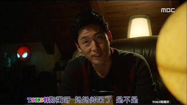 [TSKS][One.Night.Memory][013][KO_CN].rmvb_20140814_231406.890