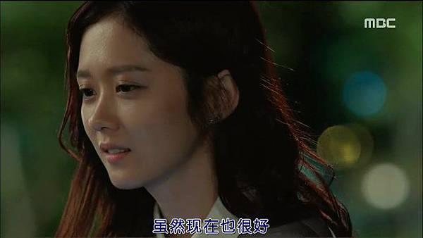 [TSKS][One.Night.Memory][013][KO_CN].rmvb_20140814_231706.546