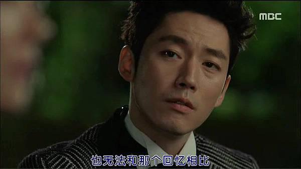 [TSKS][One.Night.Memory][013][KO_CN].rmvb_20140814_231714.765