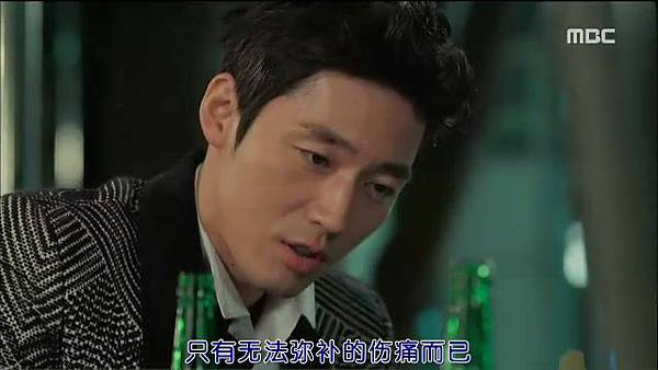 [TSKS][One.Night.Memory][013][KO_CN].rmvb_20140814_231805.281