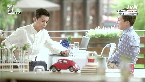 [Marriage.Not.Dating][015][KO_CN].mkv_20140823_132230.640