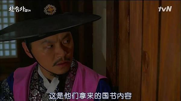 [TSKS][Three Musketeers][HDTV-MKV][002][KR_CN].mkv_20140826_214808.578