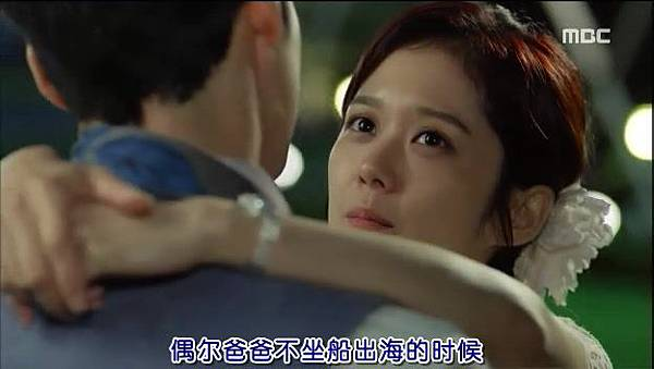 [TSKS][One.Night.Memory][020][KO_CN].rmvb_20140906_141441.890