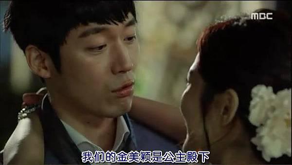 [TSKS][One.Night.Memory][020][KO_CN].rmvb_20140906_141711.687