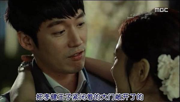 [TSKS][One.Night.Memory][020][KO_CN].rmvb_20140906_141721.250